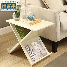 雅客集 交叉 杂志桌
