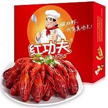 限地区:红功夫麻辣小龙虾25-32只