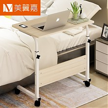 美翼嘉床边折叠移动小桌子