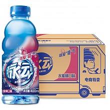 脉动维生素饮料水蜜桃味400ml*15瓶