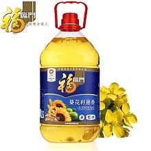 福临门葵花籽原香食用调和油 5L