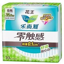 乐而雅 零触感特薄 日用型 卫生巾(22.5cm 10片)*6包 (25cm 16片)*7包