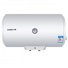 海尔 Leader 统帅 LES50H-LC2(E) 50L 电热水器