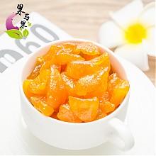 果与果 蜂蜜黄桃果干 86g