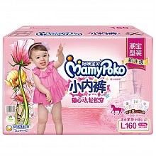 妈咪宝贝女婴用小内裤式纸尿裤 L160 *3件
