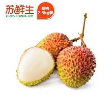 手机端:苏鲜生海南妃子笑 新鲜水果 荔枝2.5kg