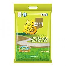 福临门 苏软香大米 5KG