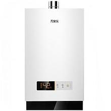 万家乐JSQ24-V16 燃气热水器