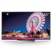索尼高端系列 65英寸4K智能液晶电视