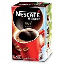 雀巢咖啡 醇品袋装 1.8g*20包