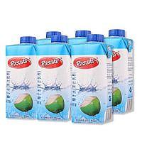 Rasaku椰子水饮料瓶6