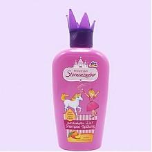 2瓶小公主魔法星洗护二合一洗发水