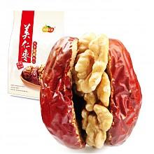限地区:西域美农红枣夹核桃 美仁枣268g*2