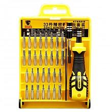 限PLUS会员:锴达33件套多功能螺丝刀套装