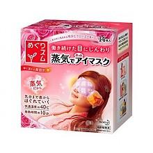 花王女士蒸汽眼罩玫瑰香14片