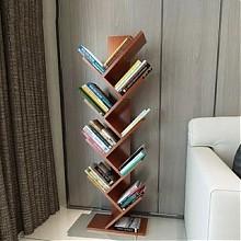 一米色彩创意树型书架9层