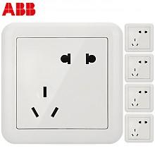 5只装*2套ABB德静系列AJ205五孔插座