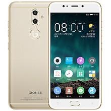 金立手机S10 [靛灰蓝](64GB+6GB)