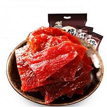 京东超市飘零大叔原味猪肉脯50g/袋