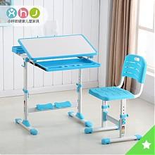 小哼唧XHJK03-01多功能可升降儿童学习桌