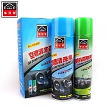 车安驰汽车空调清洗剂