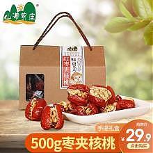 天猫旗舰店低价:山海农庄枣夹核桃500g礼盒装