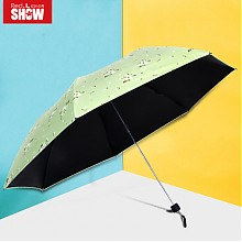 红叶之秀折叠防晒遮阳伞