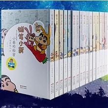 《蜡笔小新》(大32开、套装共24册)