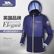 TRESPASS 男款超薄防晒多功能皮肤衣