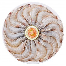 Champmar 原装进口厄瓜多尔白虾 1kg 50-60只