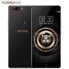 新品发售:努比亚 Z17 6GB/128GB 全网通手机