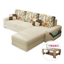 紫茉莉可拆洗小户型布艺沙发