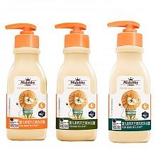 248ml*3瓶小狮多比婴儿洗发沐浴二合一