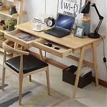 一米色彩 北欧风格实木书桌+椅子