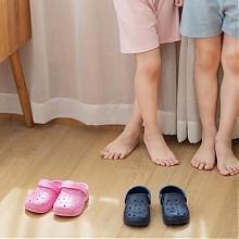 网易严选趣味儿童洞洞拖鞋