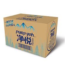 净悦 饮用纯净水 550ml*24 整箱