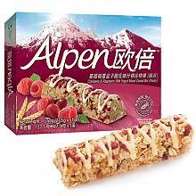 欧倍蔓越莓覆盆子酸乳味什锦谷物棒5条装 137.5g