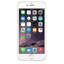 Apple iPhone 7/32GB 金色全网通4G手机