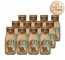 星巴克星冰乐咖啡味 281ml*12瓶