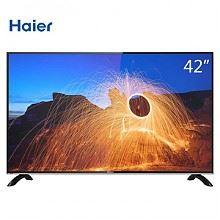 限地区:海尔 LE42A30G 42英寸智能电视