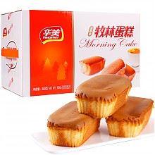 限地区:华美牧林蛋糕(蛋香味)800g