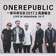 10:00开售:OneRepublic2017上海演唱会