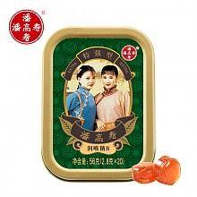 潘高寿旗舰店川贝枇杷糖4盒