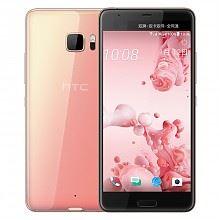 HTC U Ultra 4G/64G 初绽粉
