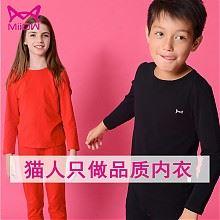 猫人儿童莱卡棉保暖内衣套装