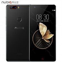 新品发售:努比亚 Z17 8GB+64GB全网通手机