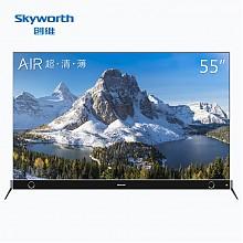 创维 55G8S 55英寸超薄 HDR 4K超高清电视