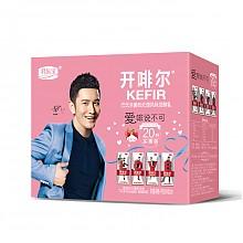 限地区:君乐宝开啡尔酸奶(草莓味) 200g*20盒