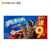 奥利奥巧克棒27 9促销装