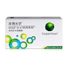 库博 隐形眼镜 半年抛 2片装+护理液150ml/眼贴/伴侣盒